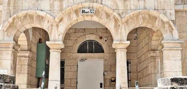 ancient jerusalem architecture