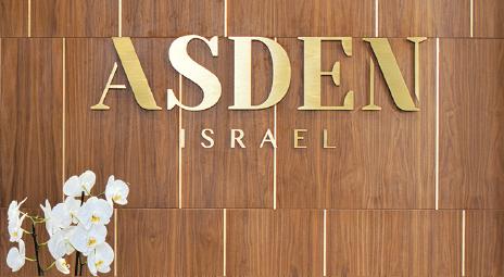 איתנות פיננסית - אסדן ישראל