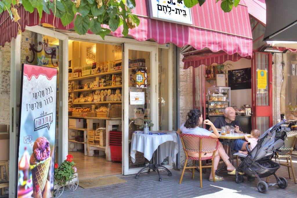 food in jerusalem
