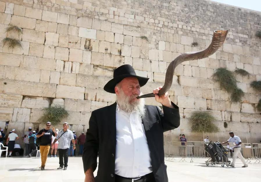 rosh hashanah in jerusalem